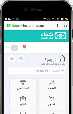 iphone_dhman